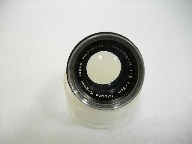 ニコン S用 NIKKOR-H 5cm f2