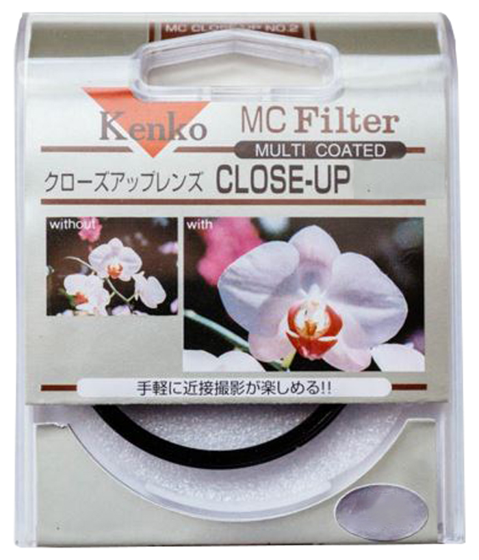 【新品】(ケンコー) Kenko 82S MC C-UP NO2 82mm