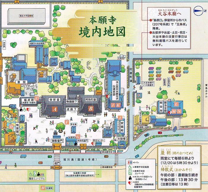 西本願寺 境内地図