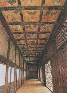 狭屋の間(さやのま)天井