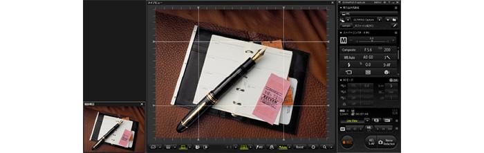 カメラコントロールソフトウェア Olympus Capture