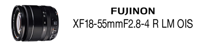 フジノンレンズ XF18-55mmF2.8-4 R LM OIS