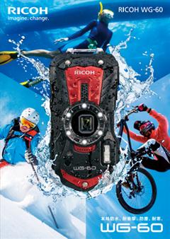 RICOH WG-60製品カタログ