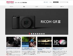 RICHOホームページ